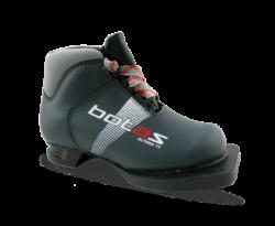 boty na běžky Botas Altona NN75(Vega) Jr 25-26 13f6f75847